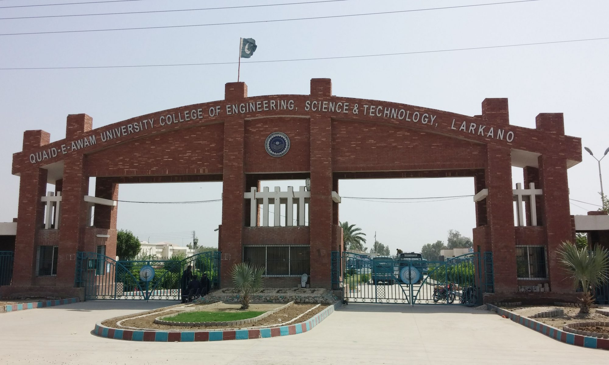 Larkana Pakistan